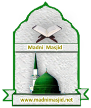madni-logo-new-size