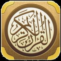 Read & Listen To Quran